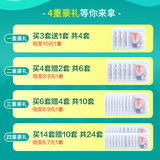 Medical atomizing mask universal children's cup tube inhaler machine accessories bite mouth mask disposable set home