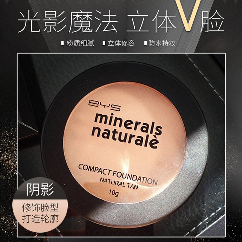 BYS Minerals Naturale修容粉饼涂阴影粉盘鼻影侧影深色欧美彩妆