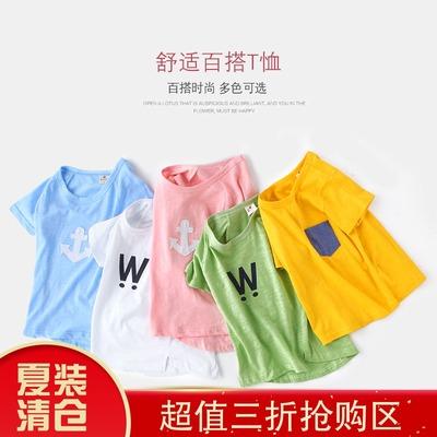 男童夏装T恤2018新款童装宝宝纯棉圆领打底衫儿童纯色短袖体恤潮