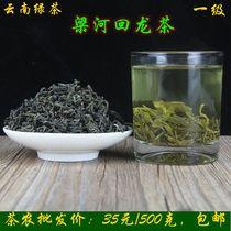 竹叶青茶叶2018年茶峨眉高山茶绿茶特级(品味)袋装48g*2袋包邮