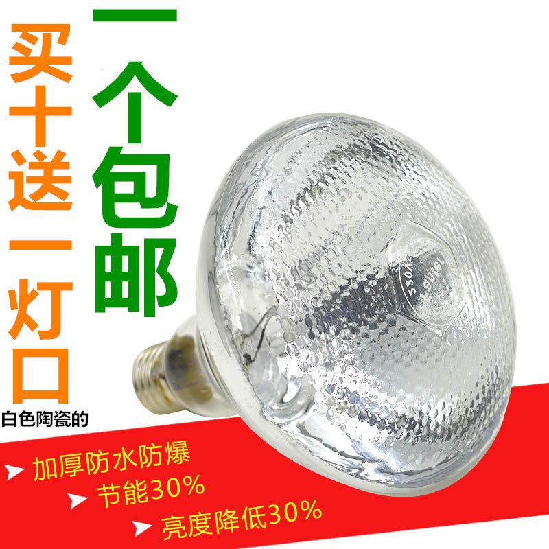 保温红外线灯泡