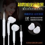 魅族魅蓝MX4 MX5e MX6通用耳机入耳式耳塞有线控带麦k歌重低音