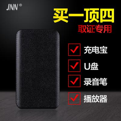 JNN Q95充电宝强磁录音笔专业高清降噪自动声控 远距超长待机32G