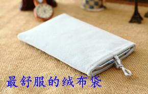 小米充电宝移动电源保护套10000高配版/20000/16000/10400/5000万