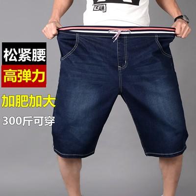 新夏款男胖童大码牛仔中裤 小胖孩子加大加七分裤肥仔短裤高腰