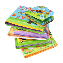 0-3岁宝宝婴儿防水洗澡书撕不烂益智玩具早教可咬书籍6-12个月
