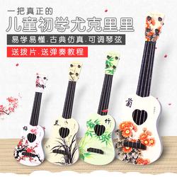 升级版玩具吉他可弹奏尤克里里儿童乐器音乐男女初学者带乐谱拨片