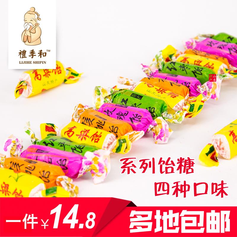 礼季和高粱饴系列袋装山东特产软糖四口味核桃玫瑰红枣600克包邮