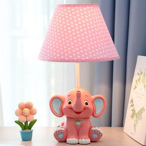 小象儿童台灯卧室床头灯卡通创意时尚男孩学生可爱温馨礼物可调光