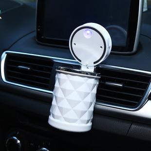 高档汽车烟灰缸车用带LED灯带盖 创意挂出风口车载烟灰缸通用摆件