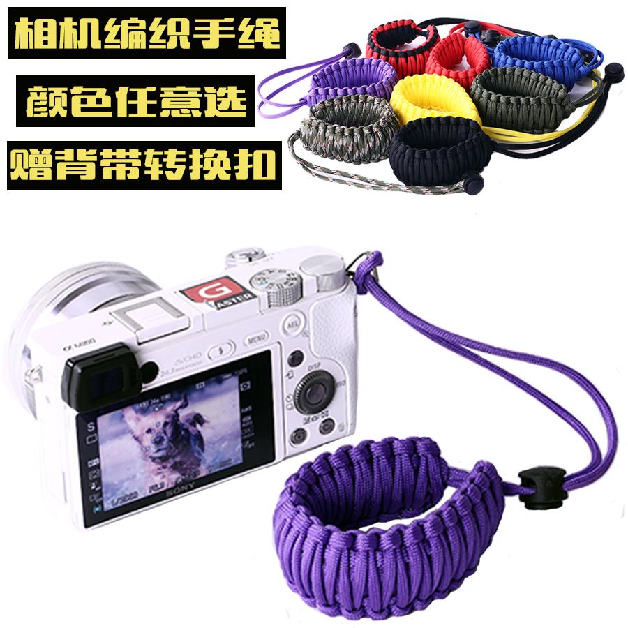 单反相机手腕带佳能70D尼康D850相机挂绳索尼/富士微单手绳手提带