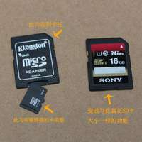 Kingston genuine TF to SD card sets mobile phone navigation flash TF card conversion SD card memory card transfer set promotion