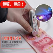 验钞机紫外线家用迷你紫光可充电多功能灯验钞多功能usb电筒迷你