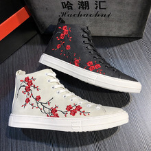 Korean version of autumn men's shoes with high upper and trembling tone of the same leisure shoes social young men's spiritual board shoes embroidered fashion shoes