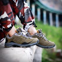 【会员特享】北京森林户外耐磨防水头层牛皮登山鞋男女式情侣款