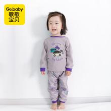 歌歌宝贝宝宝秋装男0婴儿秋衣秋裤套装1女3岁衣服婴儿内衣春秋