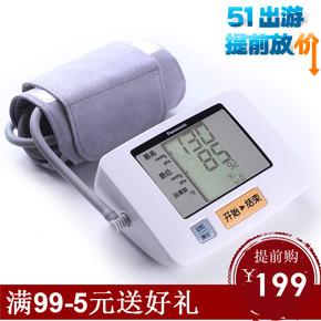 松下血压计家用精准EW-3106全自动高血压智能台式电子血压测量仪