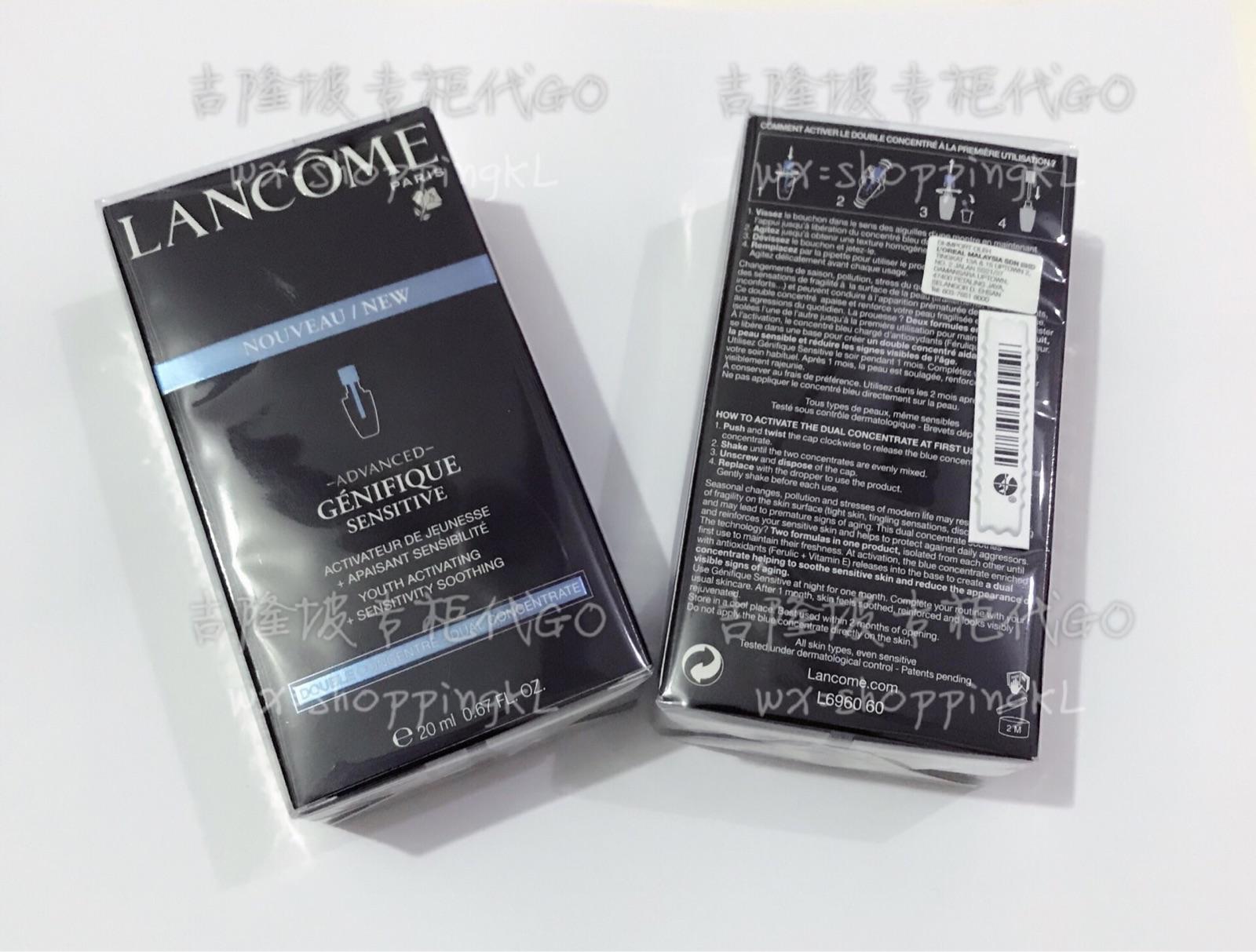 Lancome兰蔻新款小黑瓶安瓶精华 肌底修护舒润精华液20ml 现货