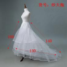 两钢超大拖尾婚纱礼服专用蓬裙裙撑衬裙加硬纱质拖尾撑裙有骨裙撑