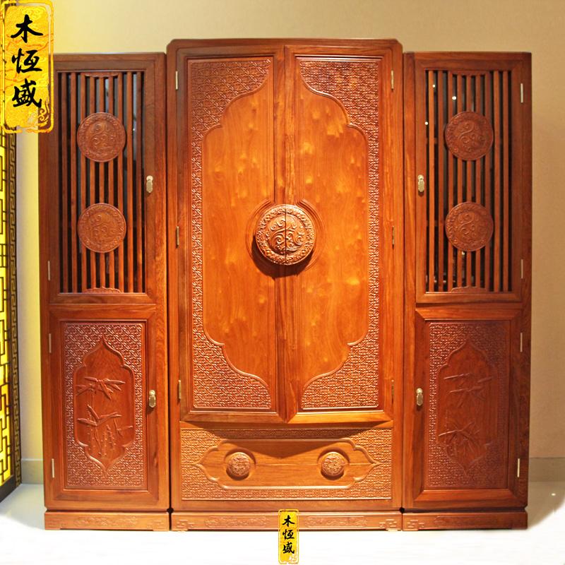 木恒盛红木家具 缅甸花梨衣柜 大果紫檀新款盛世实木古典顶箱柜