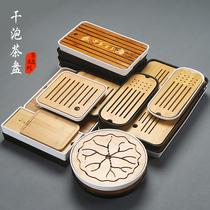 功夫茶具茶盘家用蓄水式圆形竹制干泡盘日式小号简约方形茶台托盘