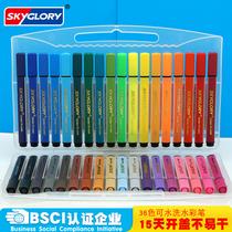 水彩笔儿童幼儿园小学生用12色18色24色36色可水洗无毒软头绘画笔