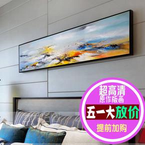 现代简约抽象赵无极床头玄关沙发背景墙面山水意境装饰画艺术挂画
