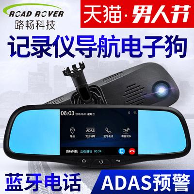 路畅后视镜行车记录仪高清带智能GPS导航仪电子狗专车专用一体机哪个牌子好