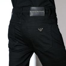 欧美弹力小脚裤 小直脚休闲百搭长裤 纯黑色牛仔裤 修身 男士 男动力牛