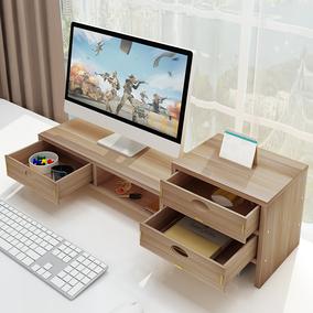 电脑显示器增高架抽屉式垫高屏幕底座办公室台式桌面收纳置物架子