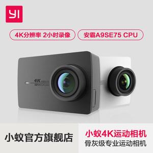 小蚁4K运动相机高清智能数码微型迷你yi便携摄像机yi YAS.1616.CN