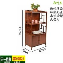 雕花收纳餐边柜小柜子实木架子茶水柜储物角柜简约现代橱柜厨房柜