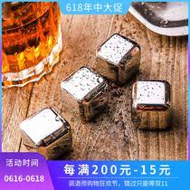 经典不锈钢冰块喝酒降温速冻冰粒冰块威士忌冰块不锈钢铁冰块