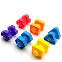 Shape matching toy building blocks puzzle children fine movement training plastic screw nut combination screw disassembly and assembly