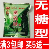 黑骨藤茶广西大明茶厂正品无糖型颗粒正宗广西大明黑骨藤寿长茶