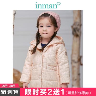 茵曼童装儿童棉衣女童冬季棉质宝宝休闲时尚加厚连帽保暖外套