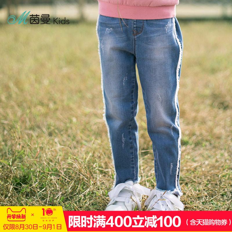 茵曼童装亲子装女童牛仔裤2018秋款中大童纯棉学生时尚休闲长裤