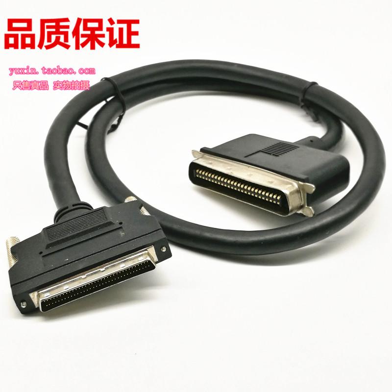 SCSI线 CN50对DB50 1米 铁壳 SCSI CN小50/HDB50