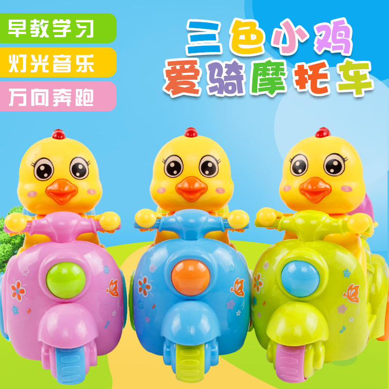 Infants and young children early childhood educational children's cartoon animal universal toy car electric sound and light