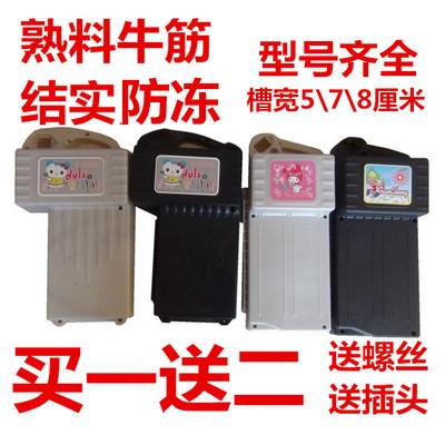 电动车电池盒电瓶盒48V12A电池壳电动车电瓶壳通用电瓶车电瓶盒子