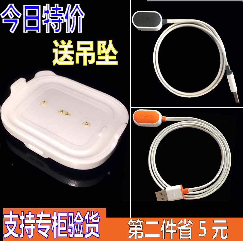 正品小天才电话手表Y01/01S充电底座 Y02 Y03 Z3 Z2充电线充电器