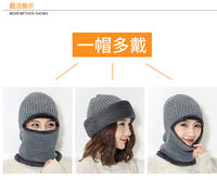 Wool hood men and women winter riding cold warm mask electric motorcycle windproof hat earmuffs collar cap