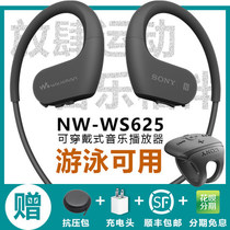 蓝牙耳机无线音乐播放器便携运动跑步套装ibfree1moreM1山灵