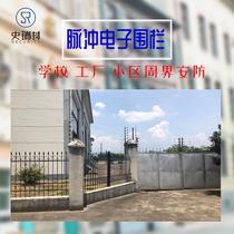 杭州脉冲 电子围栏 张力围栏 周界智能报警系统史瑞特