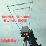 Sky screen type slingshot speedometer initial speed speedometer bow and arrow speedometer price E9900-x! Negotiable!