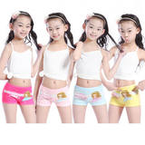 Children's Underwear Girls Cotton Children's Flat Angle Triangle 3 Girls Children's 4-corner 6 Girls'8-year-old Girls' Shorts