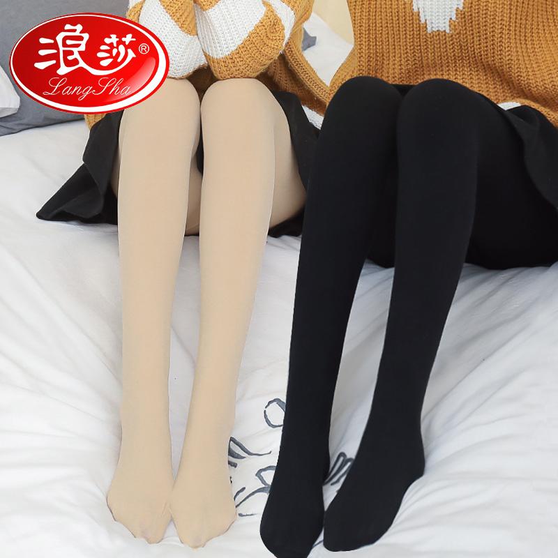 天鹅绒袜裤