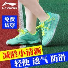 李宁羽毛球鞋女鞋正品运动鞋女款防滑透气跑步训练鞋减震超轻便