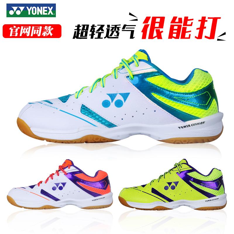 羽毛球鞋 尤尼克斯yy正品男鞋女鞋yonex室内外运动训练鞋透气耐磨