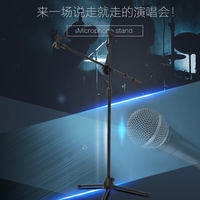 Double-head microphone stand Floor-standing stage triangle anti-step metal microphone clip Professional performance K-song shelf